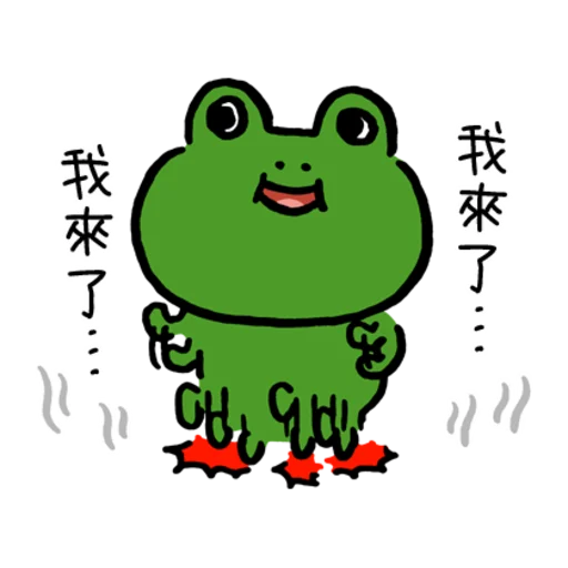 line friend - Sticker 17