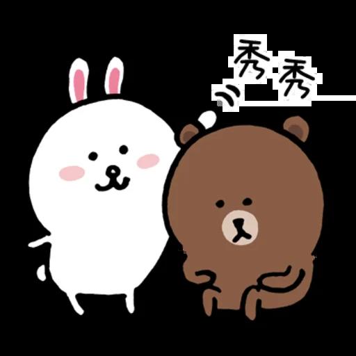 line friend - Sticker 29
