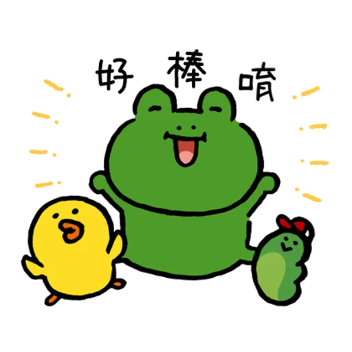 line friend - Sticker 15