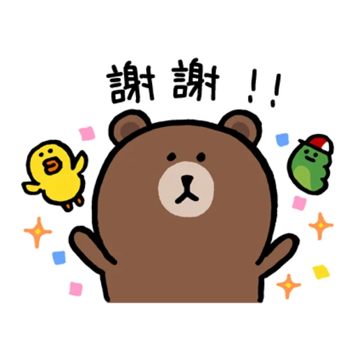 line friend - Sticker 2