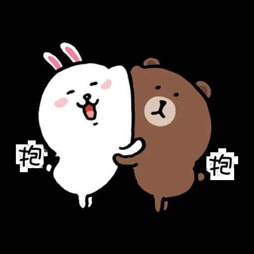 line friend - Sticker 7