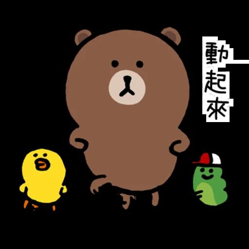 line friend - Sticker 26