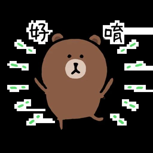 line friend - Sticker 16