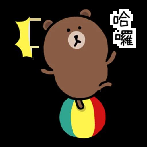 line friend - Sticker 25