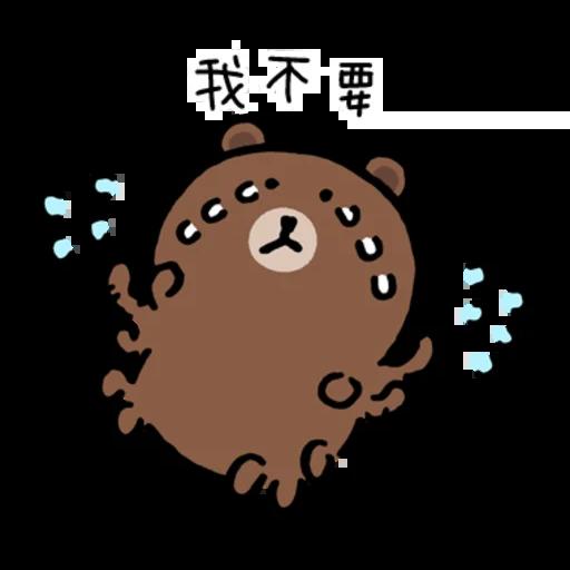 line friend - Sticker 28