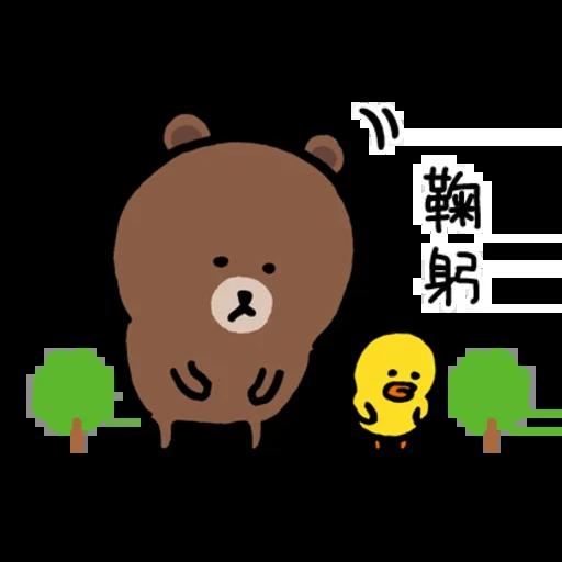 line friend - Sticker 9