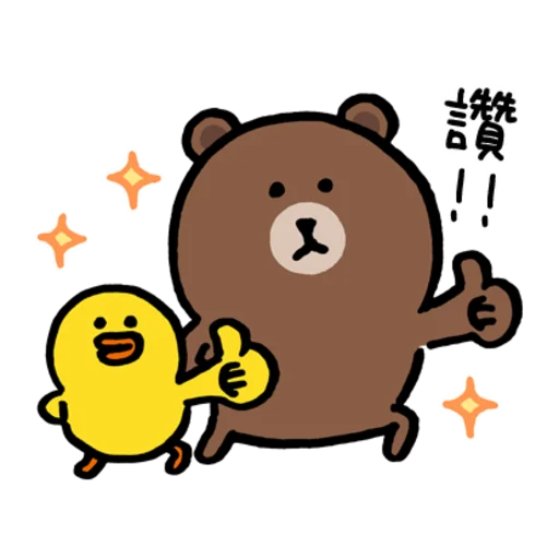 line friend - Sticker 1
