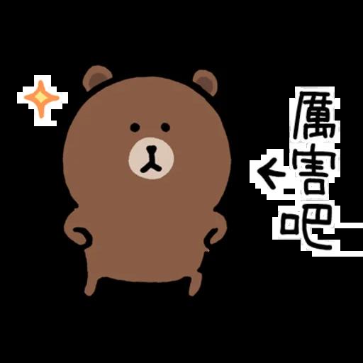 line friend - Sticker 11
