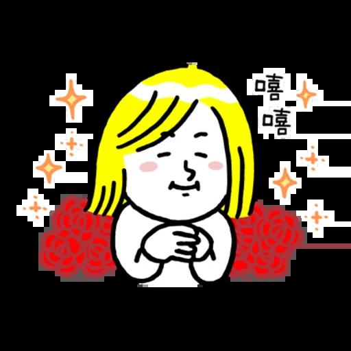 line friend - Sticker 18