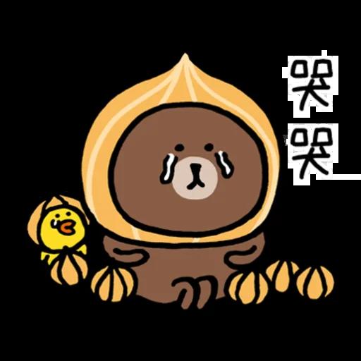 line friend - Sticker 27