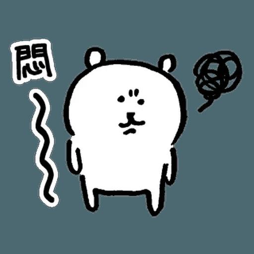 自我吐糟的白熊5 - Sticker 6
