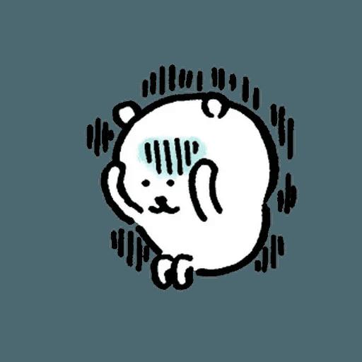 自我吐糟的白熊5 - Sticker 7