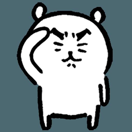 自我吐糟的白熊5 - Sticker 26