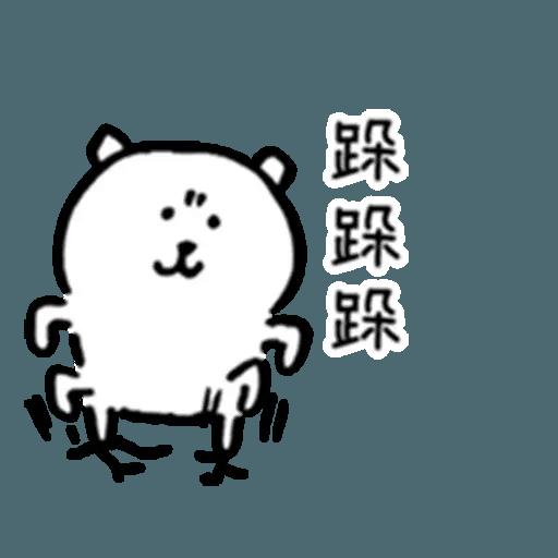自我吐糟的白熊5 - Sticker 11
