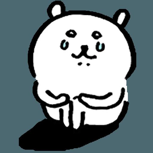 自我吐糟的白熊5 - Sticker 24