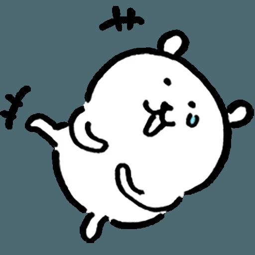 自我吐糟的白熊5 - Sticker 25