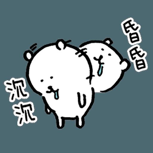 自我吐糟的白熊5 - Sticker 8