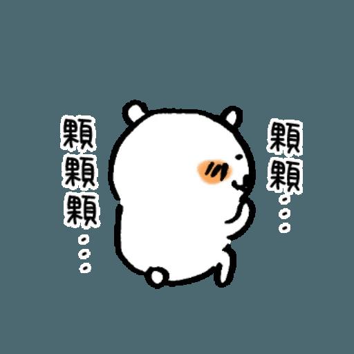 自我吐糟的白熊5 - Sticker 22