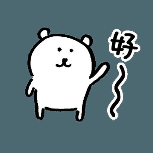 自我吐糟的白熊5 - Sticker 2