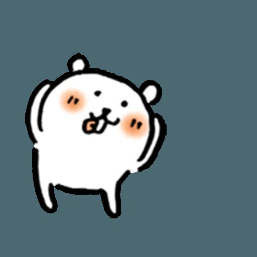 自我吐糟的白熊5 - Sticker 13