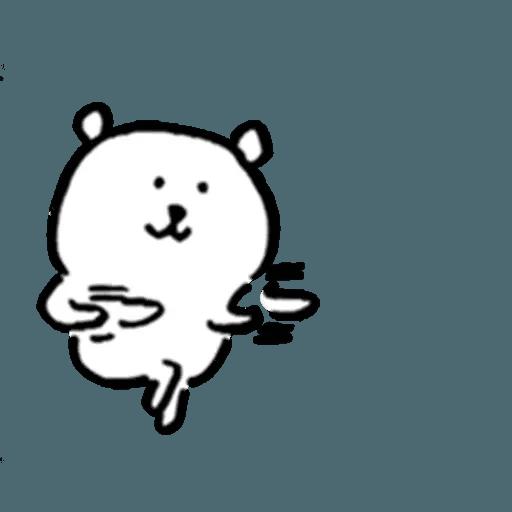 自我吐糟的白熊5 - Sticker 10