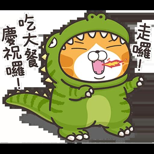lazycat-24d - Sticker 12