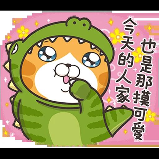 lazycat-24d - Sticker 5