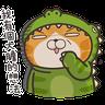 lazycat-24d - Tray Sticker