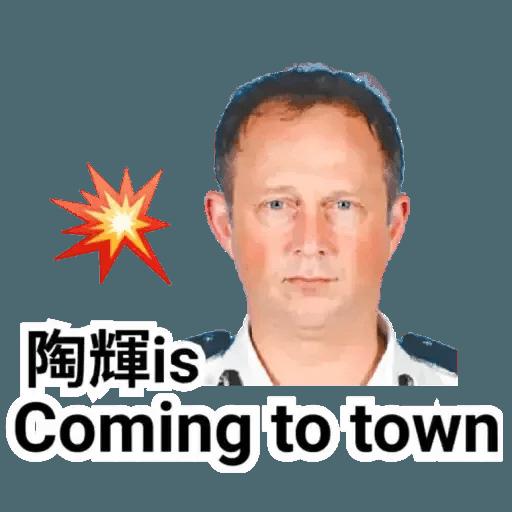 hkyan - Sticker 4