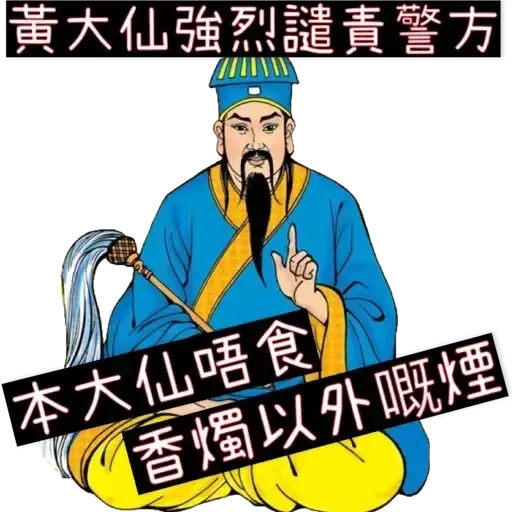 hkyan - Sticker 18
