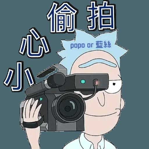 hkyan - Sticker 23