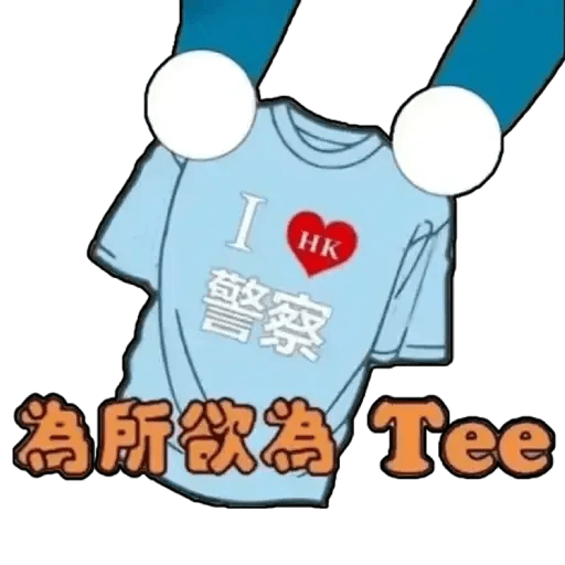 hkyan - Sticker 10