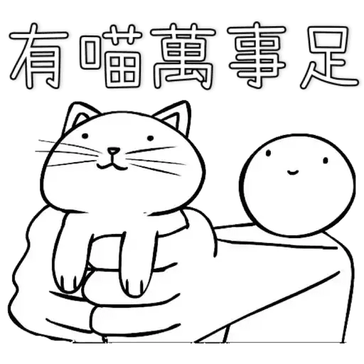 hkyan - Sticker 9