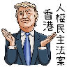 hkyan - Tray Sticker