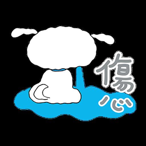 蠟筆小新特效貼圖 - Sticker 2