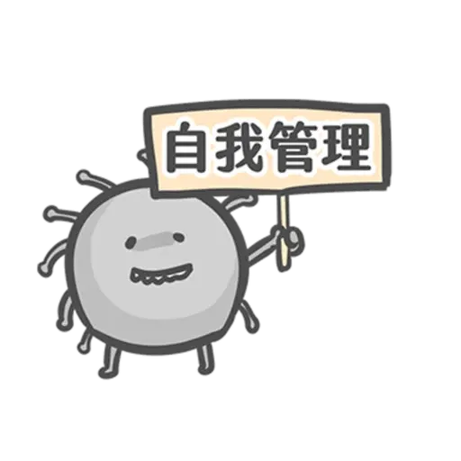 COVID-19病毒 meme - Sticker 19