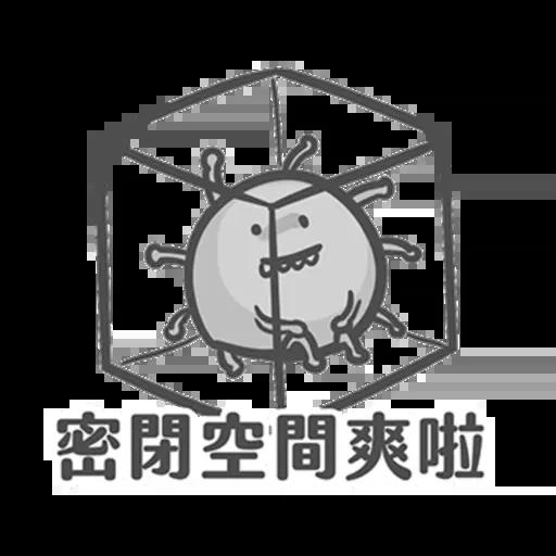 COVID-19病毒 meme - Sticker 23