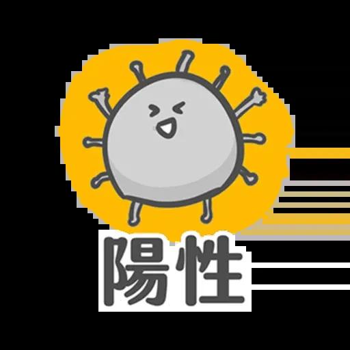 COVID-19病毒 meme - Sticker 7