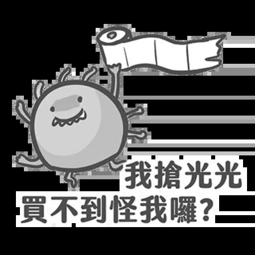 COVID-19病毒 meme - Sticker 26