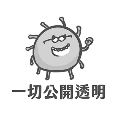 COVID-19病毒 meme - Sticker 14