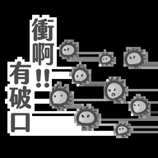 COVID-19病毒 meme - Sticker 12