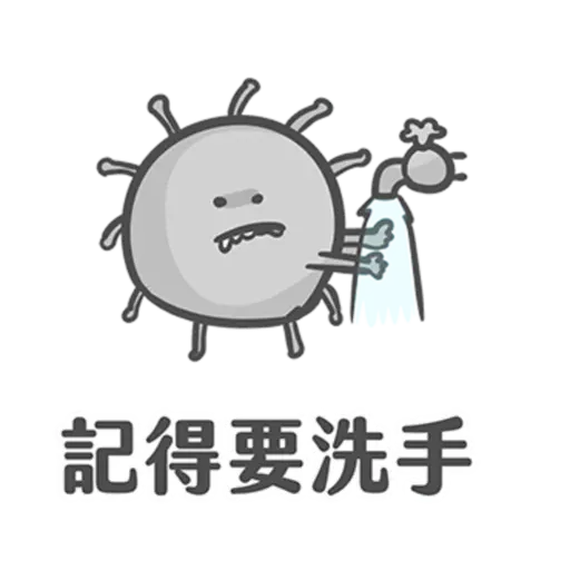 COVID-19病毒 meme - Sticker 25
