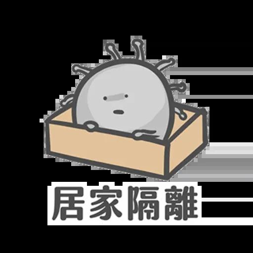 COVID-19病毒 meme - Sticker 20