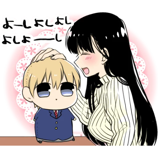 A woman who wants to feed a boy - Sticker 20