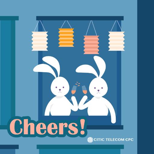 CITIC Telecom CPC x 中秋 - Sticker 11