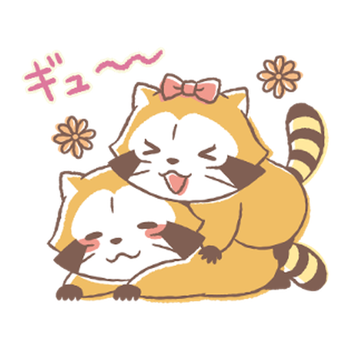 Rascal and Lily: Cordial Couple #1 - Sticker 7