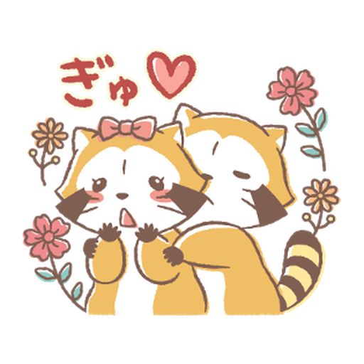 Rascal and Lily: Cordial Couple #1 - Sticker 4