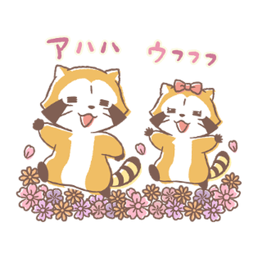 Rascal and Lily: Cordial Couple #1 - Sticker 12