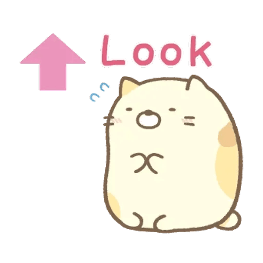 Sumikko Gurashi - Sticker 5