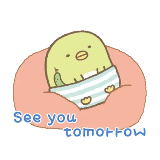 Sumikko Gurashi - Sticker 9